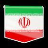 kisspng-izmit-translation-center-flag-of-iran-flag-of-iran-square-flag-label-illustration-of-flag-of-iran-5b64eb77a867f3.2450359915333405356898